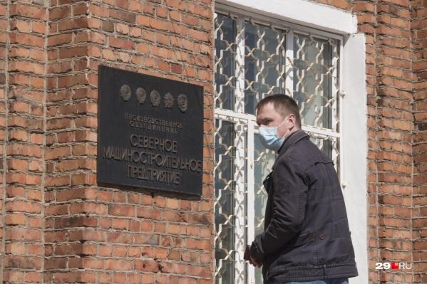 В Северодвинске по данным на вчерашний день от руководителя регионального Роспотребнадзора — 1066 случаев заболевания COVID-19