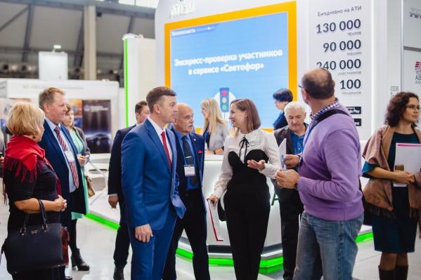 Translogistica Ural — крупнейшее на Урале мероприятие для специалистов транспортно-логистический отрасли