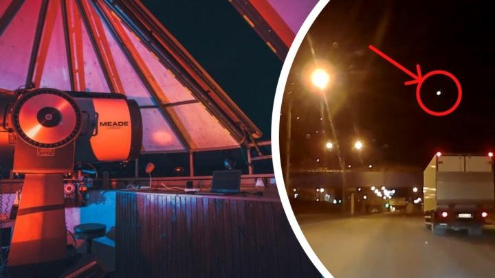 Над Новосибирском пролетел светящийся шар — астроном рассказал, что это было