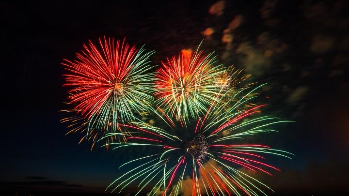 Стала известна программа празднования Дня города в Самаре