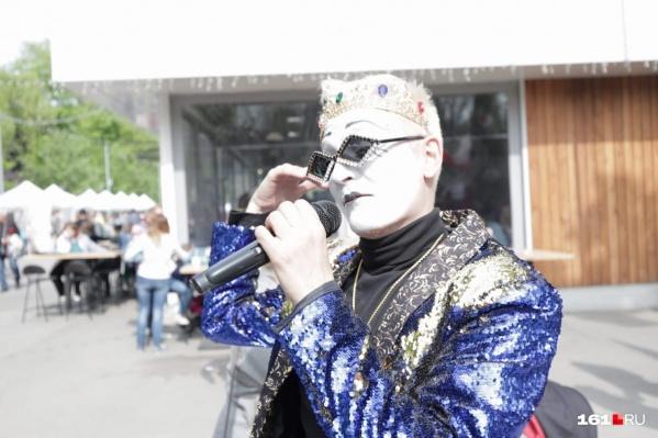 В этом году ростовчане смогут смотреть концерты из парков в прямом эфире