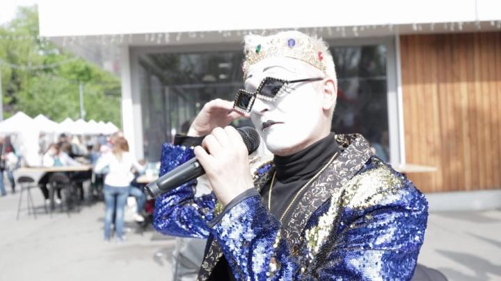 Как в Ростове отметят 1 мая: обзор онлайн-программы праздника