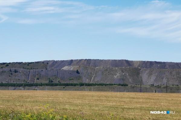 Ранее за подобные нарушения были наказаны три крупных кузбасских угольных предприятия