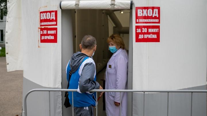 Число больных коронавирусом перешагнуло черту в 18 тысяч человек