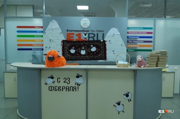 В офисе E1.RU сегодня грузинская тема