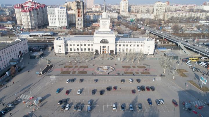 Из Волгограда отправляются поезда в Крым: расписание и цены