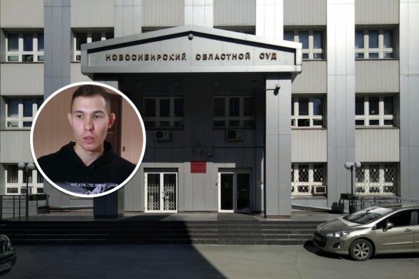 Александра обвиняли в убийстве своего брата Леонида. После 6 лет разбирательств и работы адвоката суд пришел к выводу, что Леонид совершил суицид
