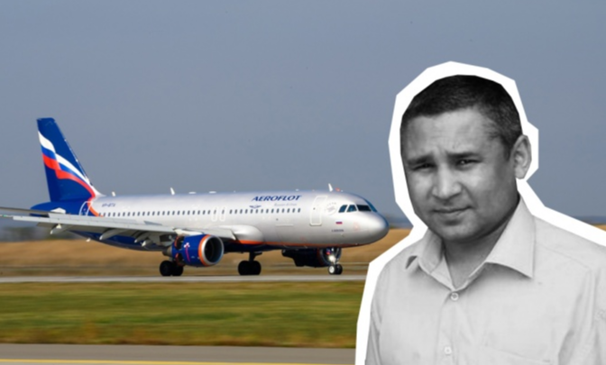 Вдова погибшего омского пилота отсудила у «Аэрофлота» 29 миллионов рублей