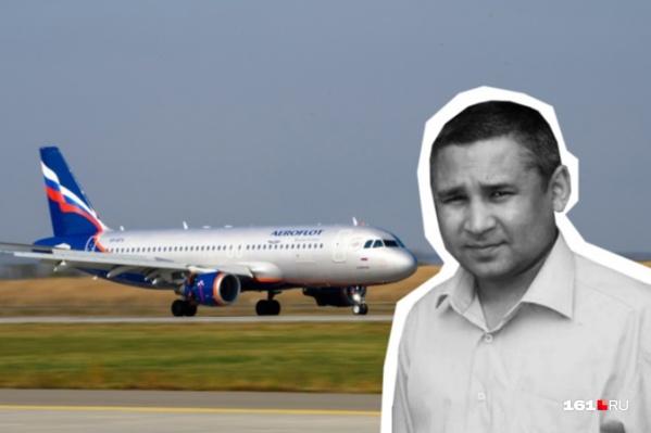Дамир Ахметов скончался во время экстренной посадки