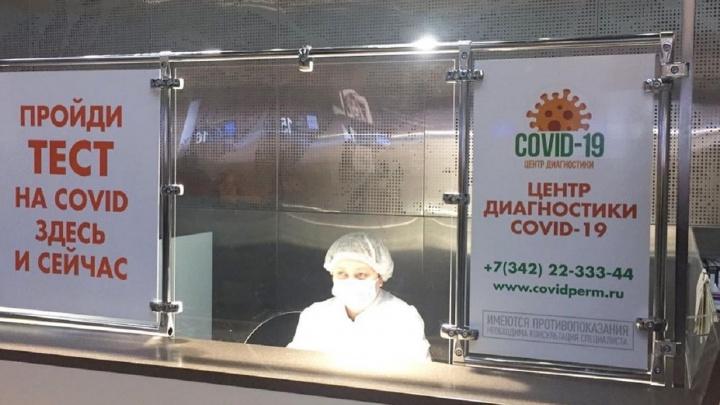 В пермском аэропорту начали делать ПЦР-тесты на коронавирус