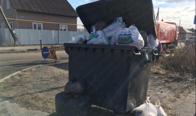 Зауральцам из-за технического сбоя могут прийти неправильные платёжки за мусор