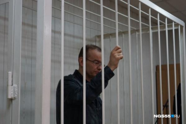 Полицейского уволили из МВД