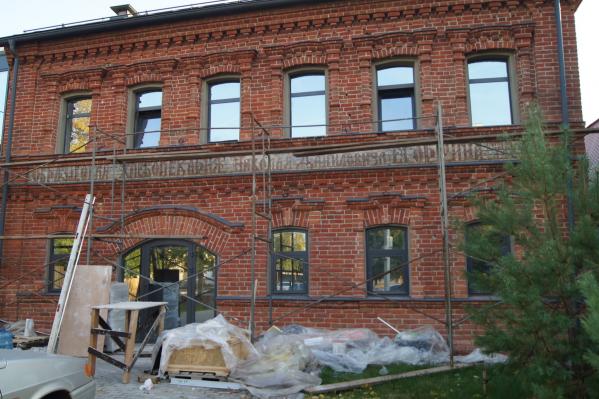 Уфимка высказала свою идею, как сохранить исторические дома и привлечь внимание гостей города