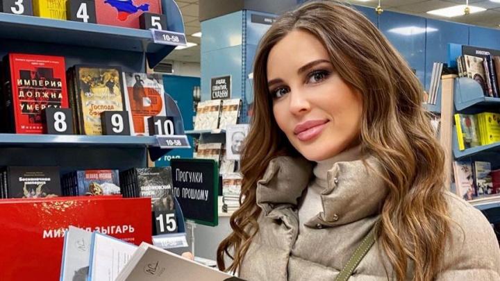 Юлии Михалковой снова предложили идти в Госдуму