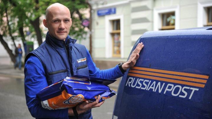 В приложении Почты России появилась новая функция — оплата EMS-отправлений онлайн