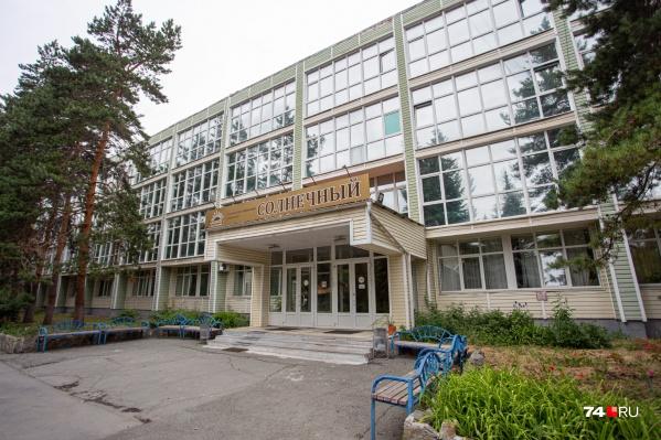 Бывшийпрофилакторий завода ЧТЗ теперь стал гостиницей