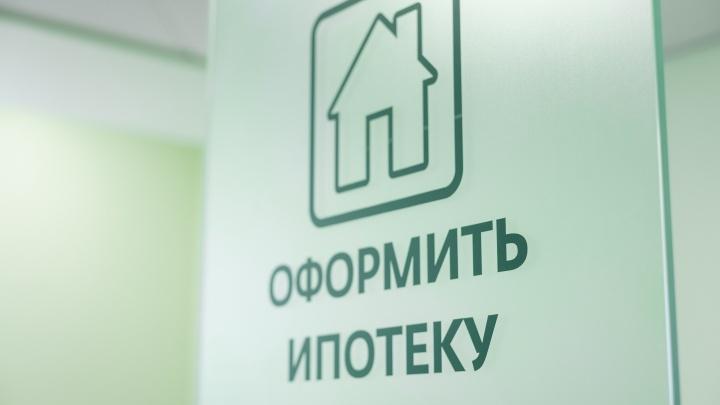 Сбербанк увеличил выдачу ипотеки на 30% в Ростовской области