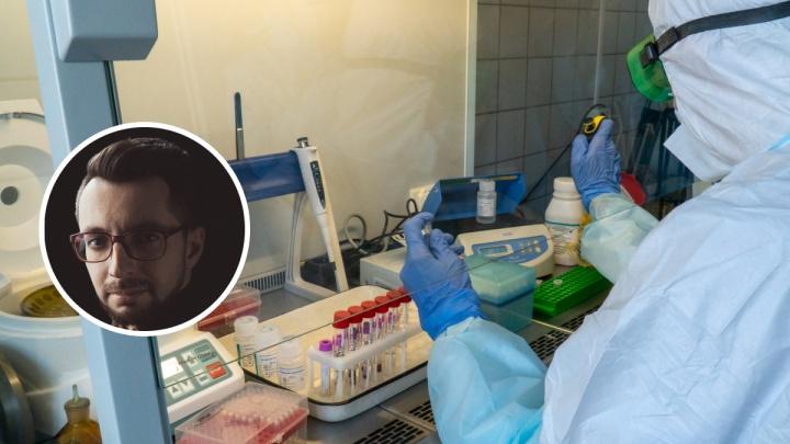 """«Врачи пришли с """"понятым""""»: житель Рыбинска рассказал, как сдавал тест на коронавирус дважды"""