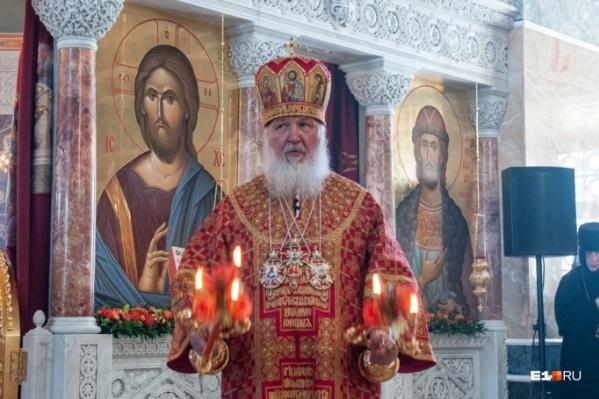 Участвовать в богослужении онлайн призвал патриарх Кирилл
