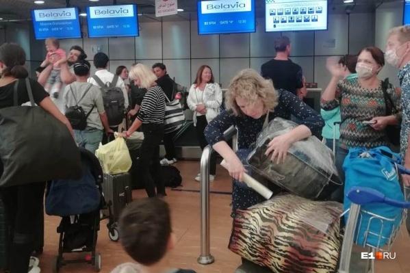 Эвакуировать россиян из Египта будут несколько дней