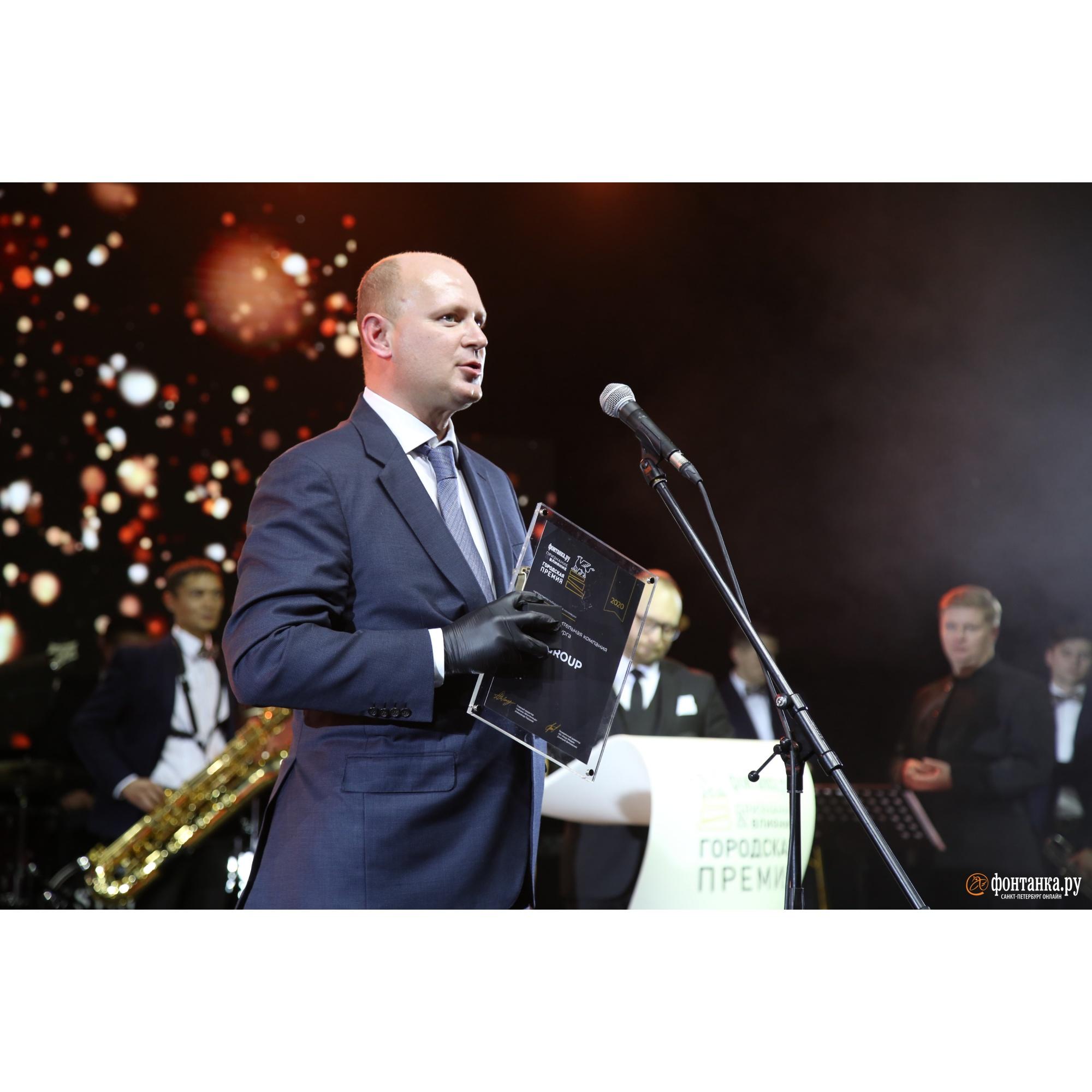 Илья Еременко, генеральный директор Setl City и совладелец Setl Group