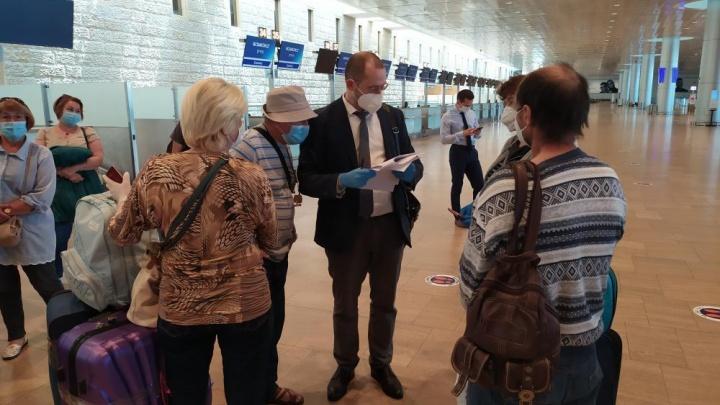 «Билеты по 400 евро»: за застрявшими в Израиле челябинцами прилетел эвакуационный самолёт