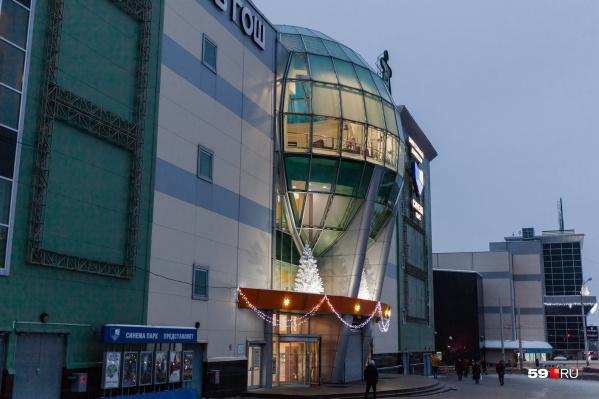 Торгово-развлекательный центр не продают здесь и сейчас, пока это планы не будущее