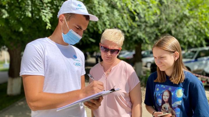 Жители Котельниково решат судьбу будущего Парка Героев