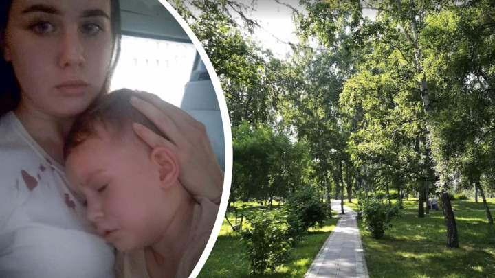 Курьер Delivery Club сбил трехлетнего ребенка в Нарымском сквере и потерял работу