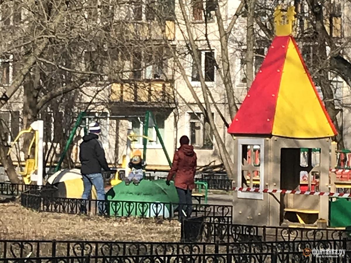 Гуляющие в Московском районе