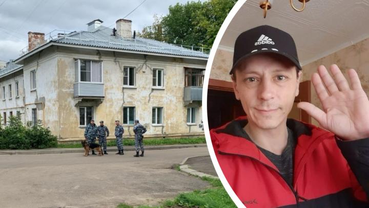 За помощь в поимке убийцы сестёр из Омска заплатят полмиллиона