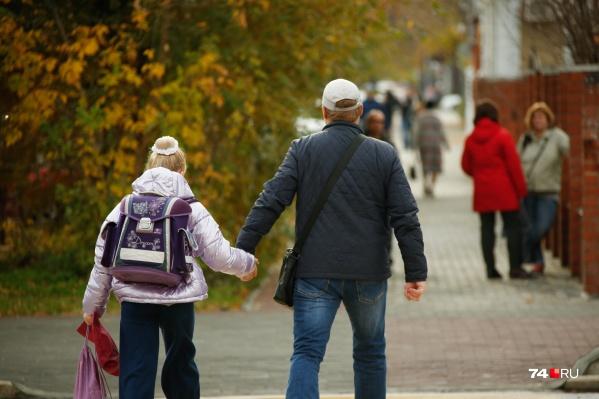 Каникулы решили продлить на две недели, чтобы дети меньше общались друг с другом