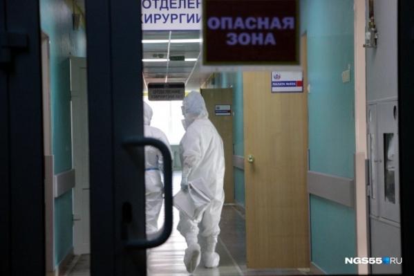 Коронавирусом заразились уже больше трех тысяч новосибирцев