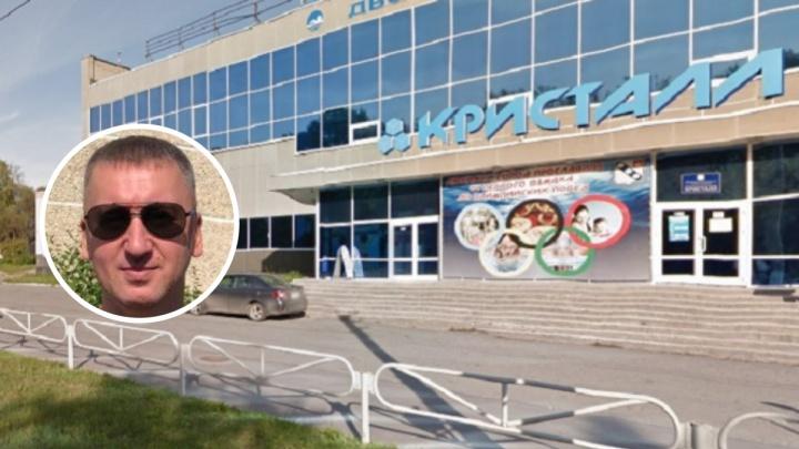 Через неделю будет дома: дело против экс-директора березниковского ДЮСШ «Кристалл» вернули в прокуратуру