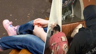 Облава в борделе и нападение на ребёнка: что случилось за сутки в Ярославской области. Коротко