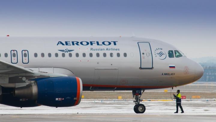 Самолёт Москва — Челябинск вынужденно посадили в Казани