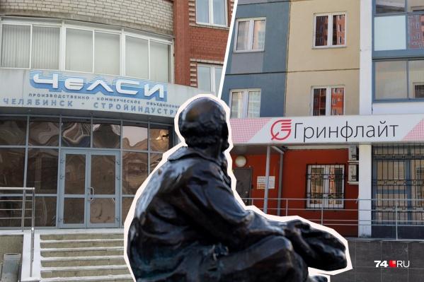 Предприниматели задолжали два миллиарда рублей за аренду городской земли и зданий