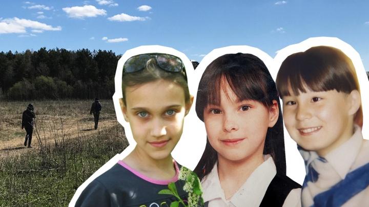 В пропаже Ани Анисимовой и других тюменских девочек подозревают одного и того же человека