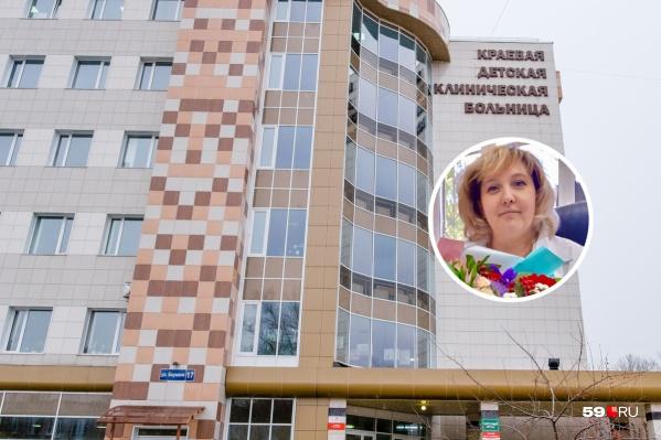 В Краевой детской больнице Наталия проработала 12 лет