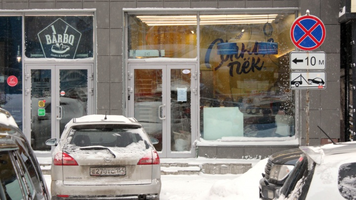 «Сибирский Гурман» открывает пекарни с экспериментальным товаром