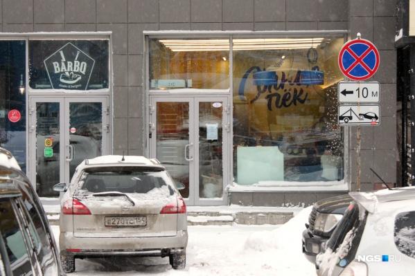Пекарня «Сибирского Гурмана» скоро заработает на Ядринцевской