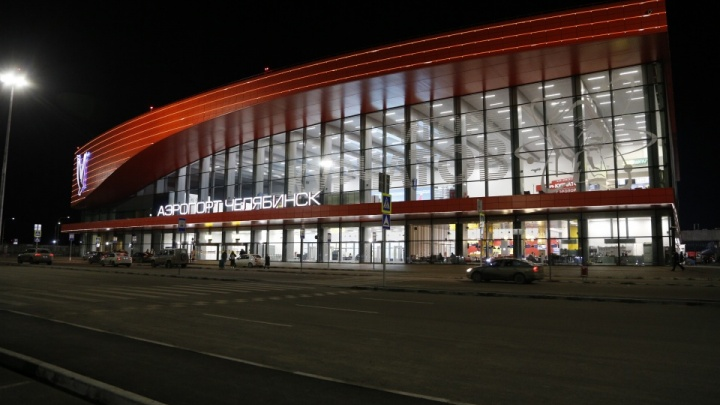Сразу два «заминированных» самолёта Москва — Челябинск встретили в аэропорту
