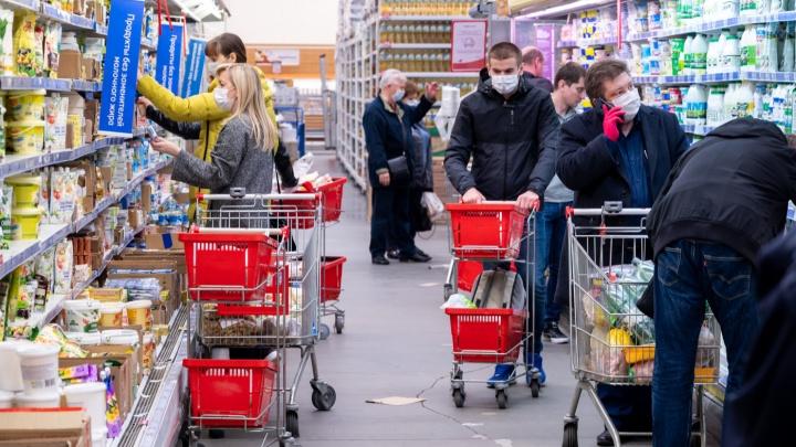 Росстат вычислил, что дончанину хватит 4039 рублей на еду. А сколько вы тратите каждый месяц?