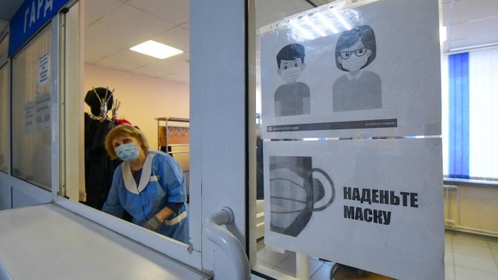 Стало известно, сколько екатеринбуржцев лечится от коронавируса дома