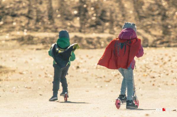 Размер выплаты составит половину прожиточного минимума на ребенка в Самарской области