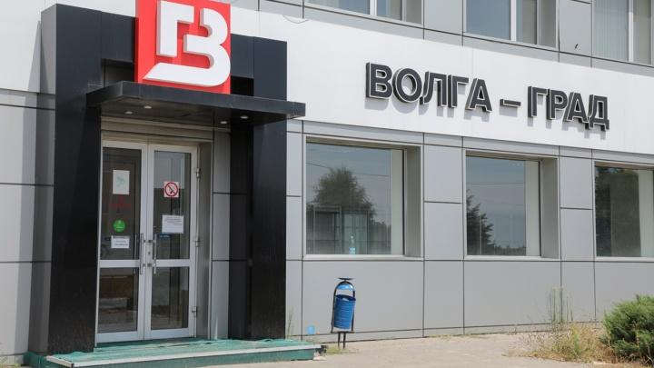 В Волгограде скандальный автосалон «Волга-Град» оштрафовали за опасную для общества рекламу
