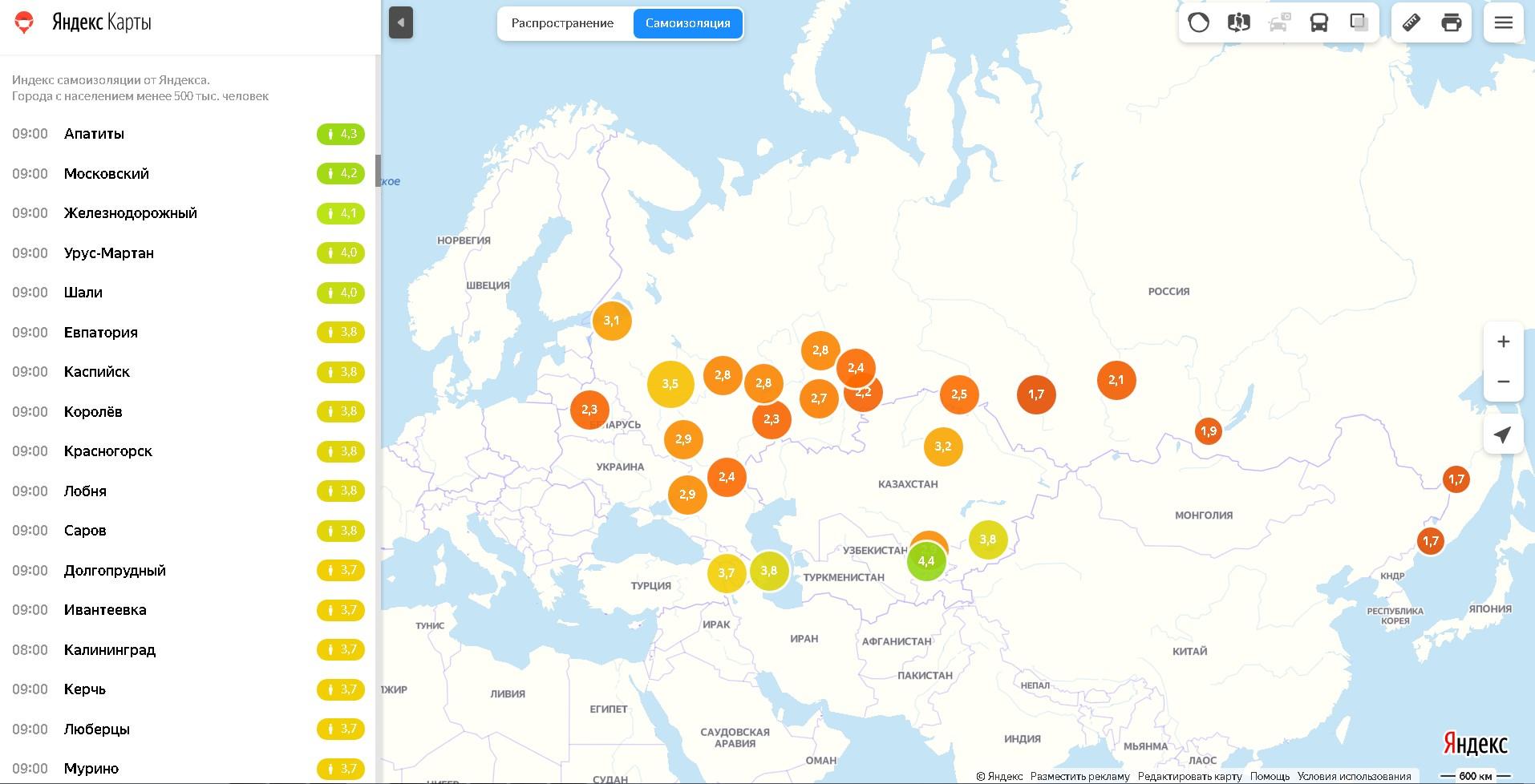 """Скриншот из&nbsp;<a href=""""https://yandex.ru/maps/covid19/isolation?l=trf%2Ctrfe&amp;ll=44.027732%2C53.403068&amp;z=5"""" class=""""_"""">yandex.ru/maps/covid19/isolation</a>"""