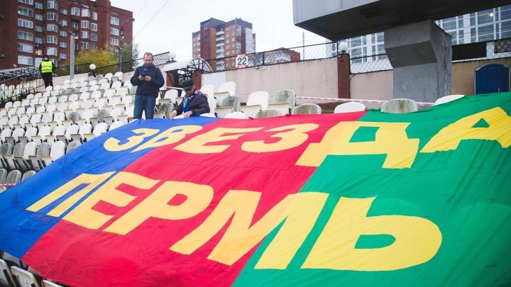 Ближайшие матчи ФК «Звезда» отменили из-за COVID-19, который выявили еще у нескольких игроков