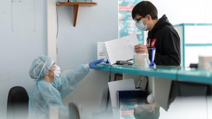 Новые больницы для подхвативших коронавирус и рост заболевших: прямой эфир о ситуации в Тюмени