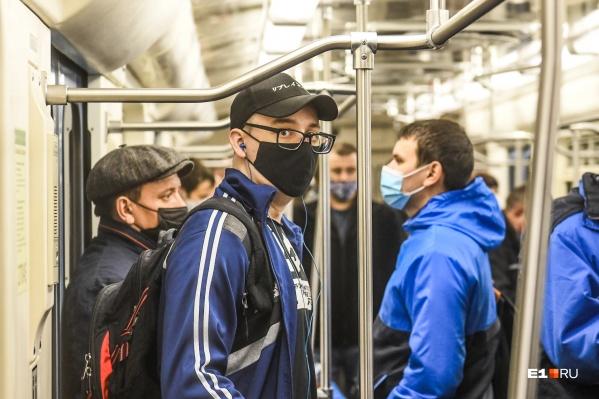 Носить маски в общественных местах обязаны все свердловчане
